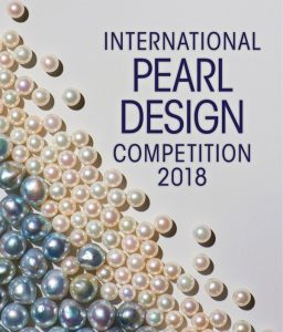 CPAA Extends Deadline for Entries to 9th Annual International Pearl Design Competition