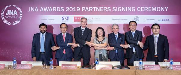 JNA Awards Unveils List of Partners for 2019