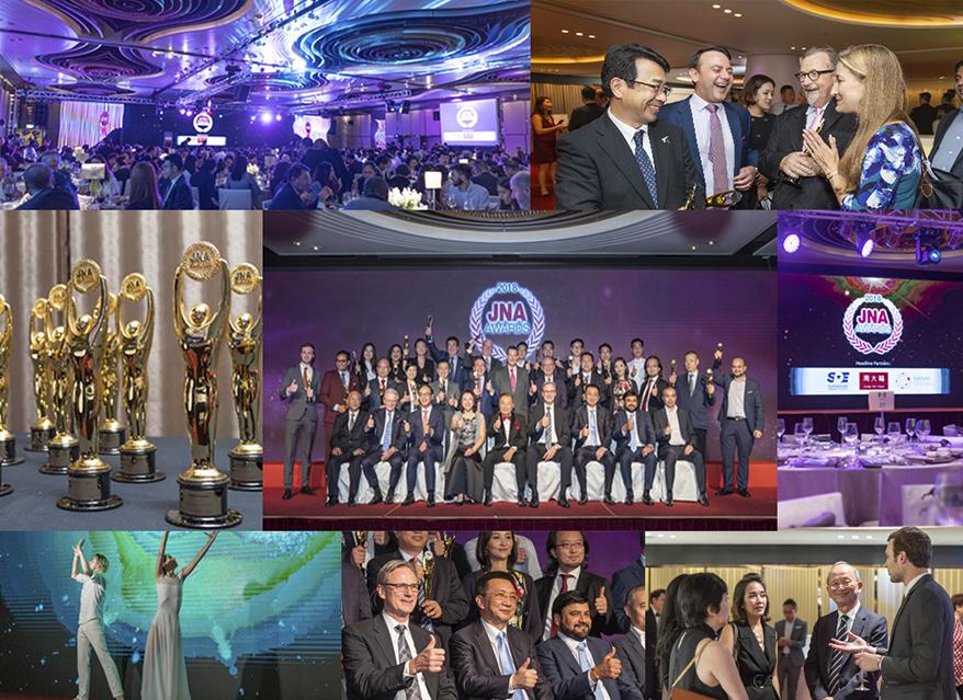 JNA Awards Reveals New Categories for 2019