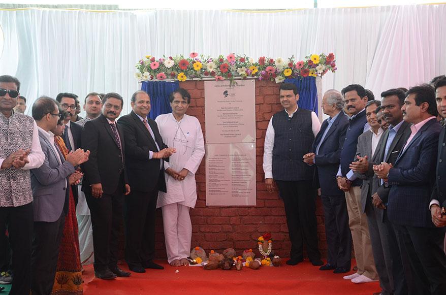 Jewelry Park in Mumbai Inaugurated