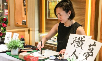 Sushi and Calligraphy Herald Watch Brand in Milwaukee Event