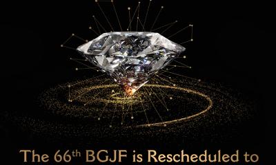 66th BGJF Rescheduled