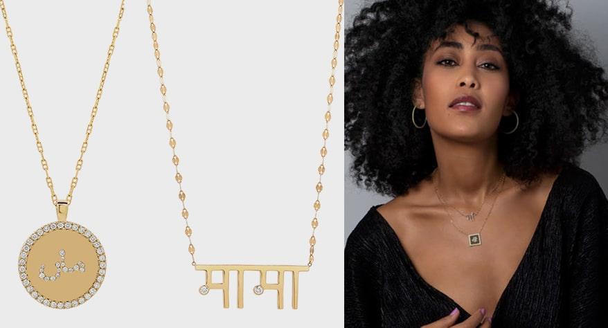 Au Xchange Fine Jewelry Partners with Malala Fund